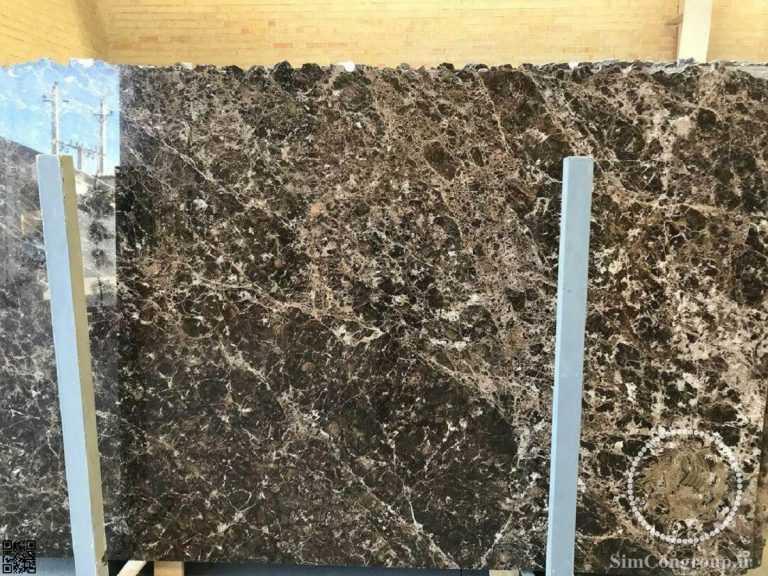 سنگ جزیره آشپزخانه اسلب مرمریت امپرادو