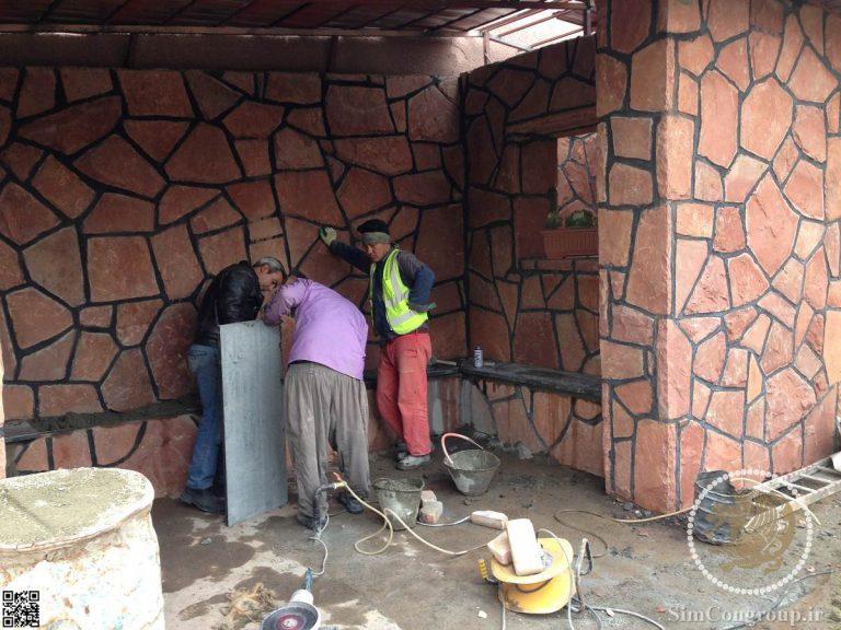 برش سنگ ساختمانی و نصب سنگ ساختمانی