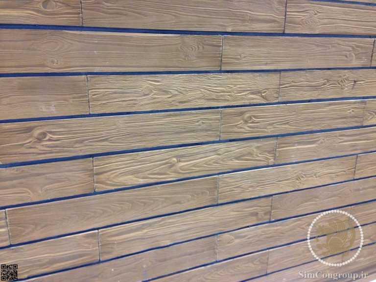 دیوارپوش بتنی حیاط طرح چوب