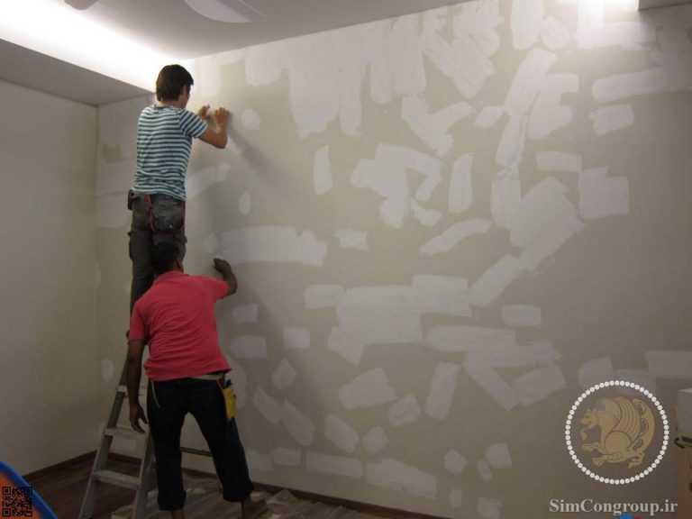 بتونه کاری و زیر سازی قبل از نصب کاغذ دیواری