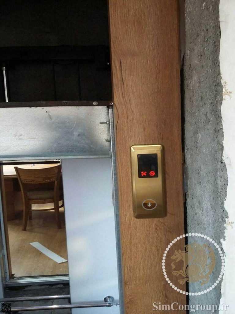ساخت بالابر هیدرولیکی منزل