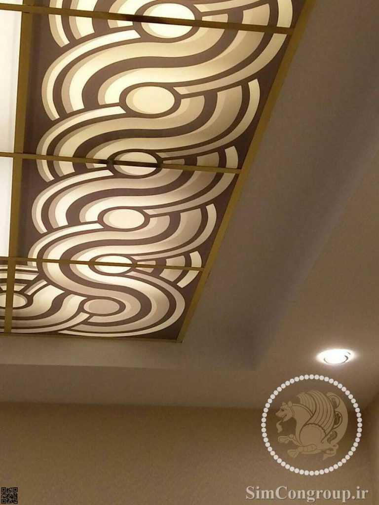 سقف آسمان مجازی با سازه طلایی اداری