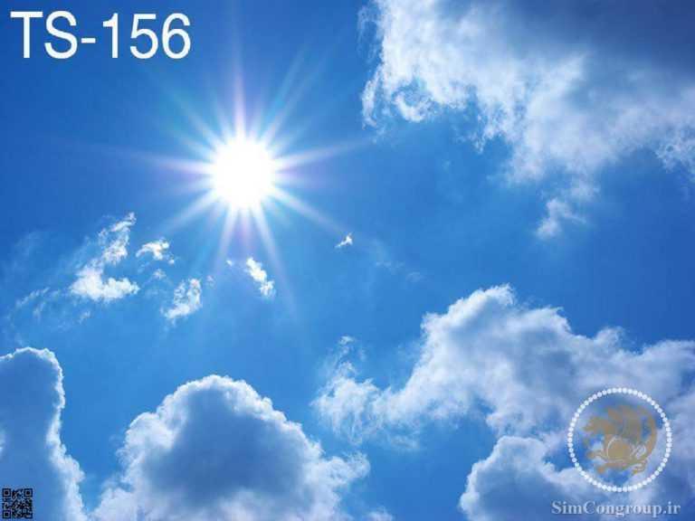 نمونه سقف آسمان مجازی خورشید