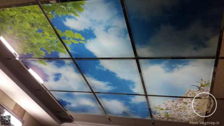 سقف آسمان pvc