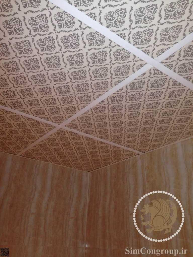 سقف کاذب حمام و دستشویی
