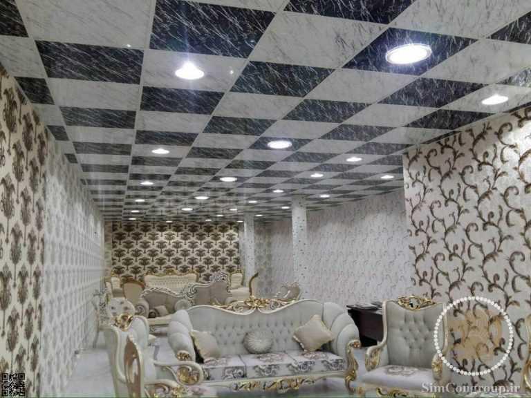 سقف کاذب پی وی سی مغازه شطرنجی
