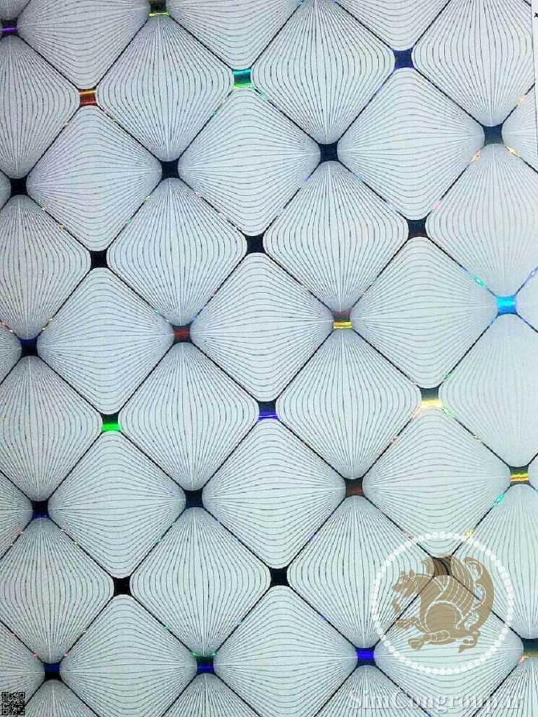 پانل سقف کاذب پی وی سی هفت رنگ