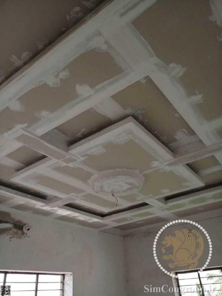 سقف کناف هال