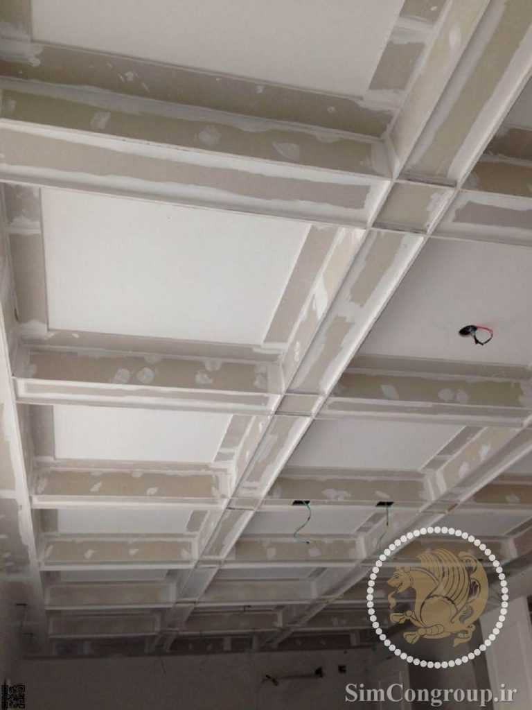 سقف کناف پذیرایی