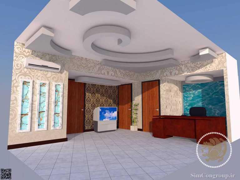 طراحی سه بعدی مطب پزشک