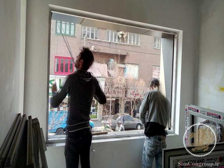 نصب پنجره دوجداره یو پی وی سی