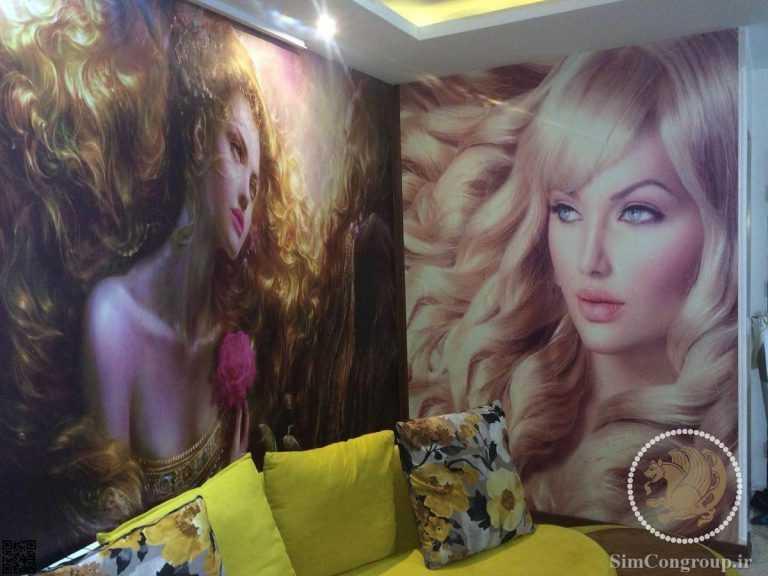 نصب پوستر سه بعدی آرایشگاه زنانه