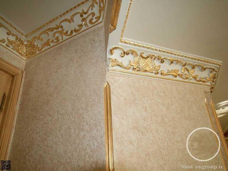 رنگ طلایی ابزار سقف گچ کاری شده