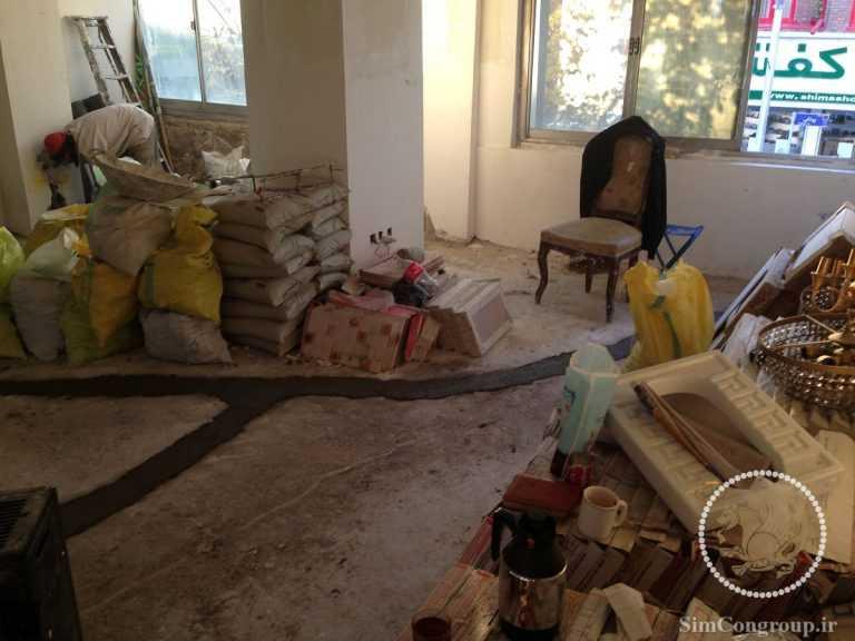 کف سازی بعد از تخریب