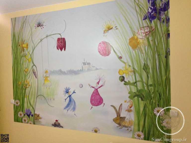 پوستر دیواری اتاق کودک و نوجوان