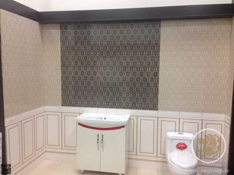 کاشی حمام و سرویس بهداشتی لوکس