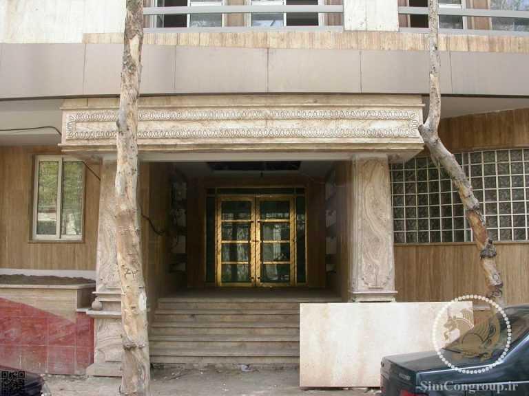 ابزار سنگ ورودی ساختمان