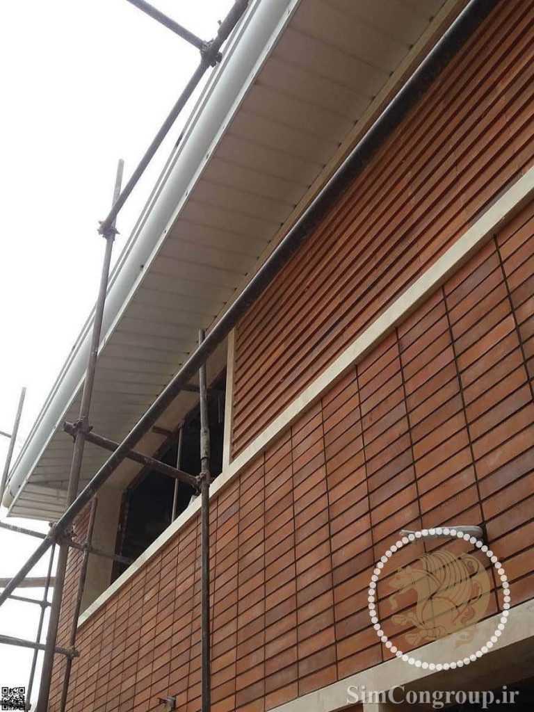 اجرای آجر نمای ساختمان