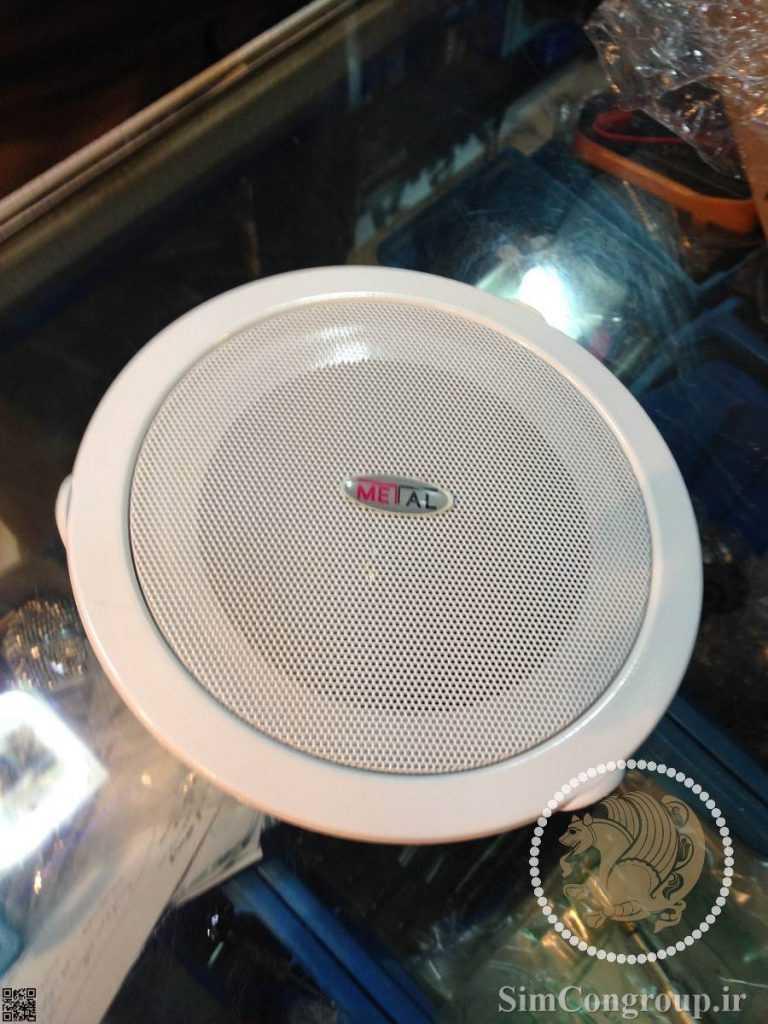 بلندگو سیستم صوتی سقفی