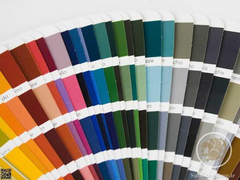ترکیب رنگ انتخابی خانه