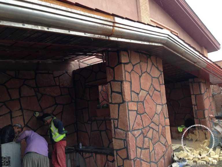 سقف آرداواز آلاچیق