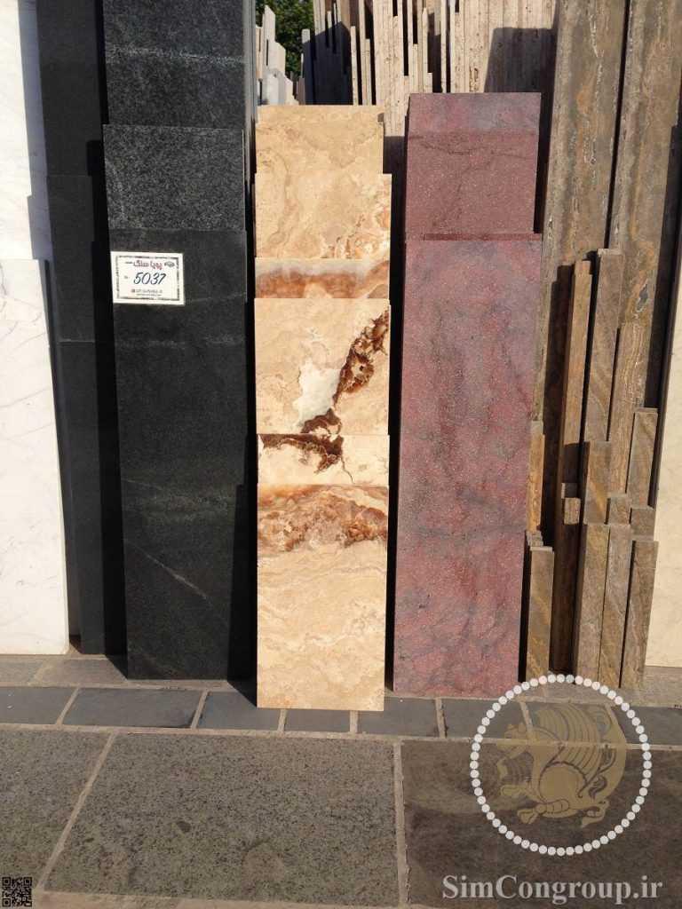 سنگ نمای ساختمان 3