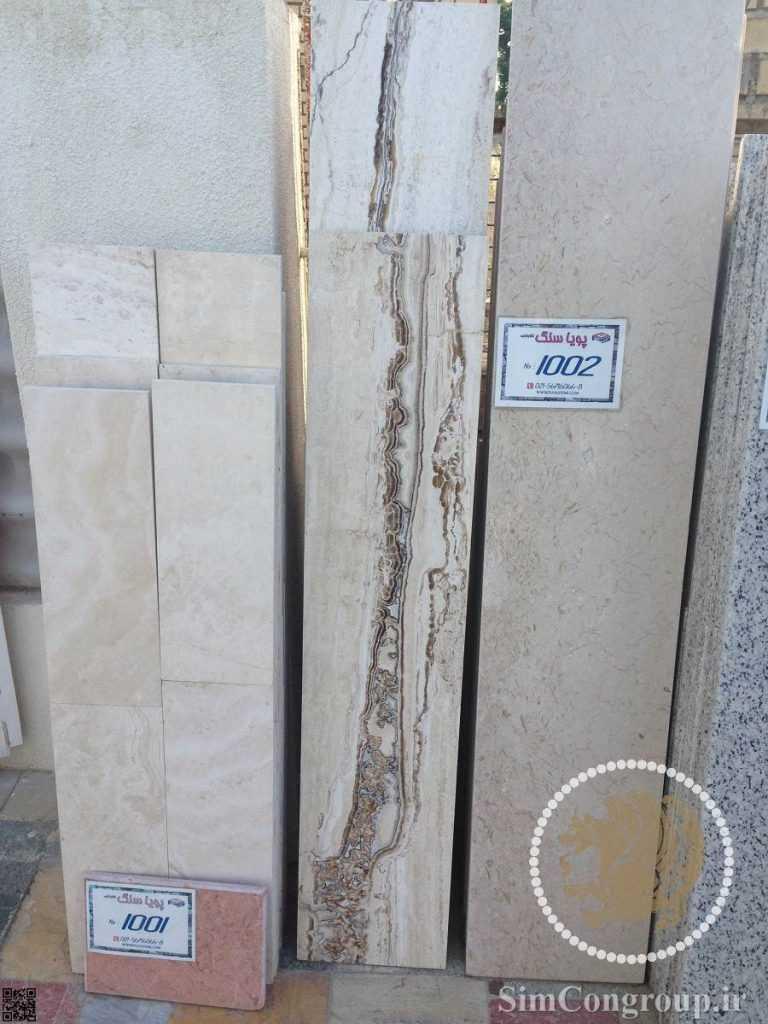 سنگ نمای ساختمان 7
