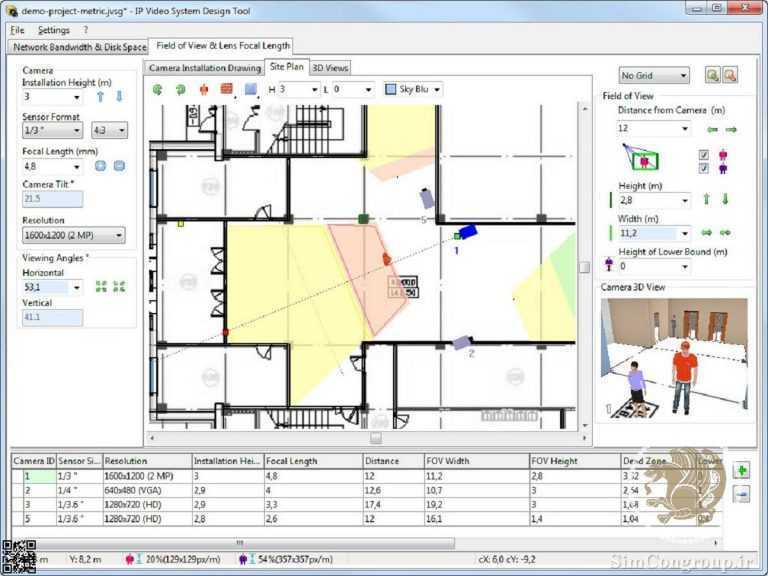 طراحی دوربین مدار بسته با نرم افزار