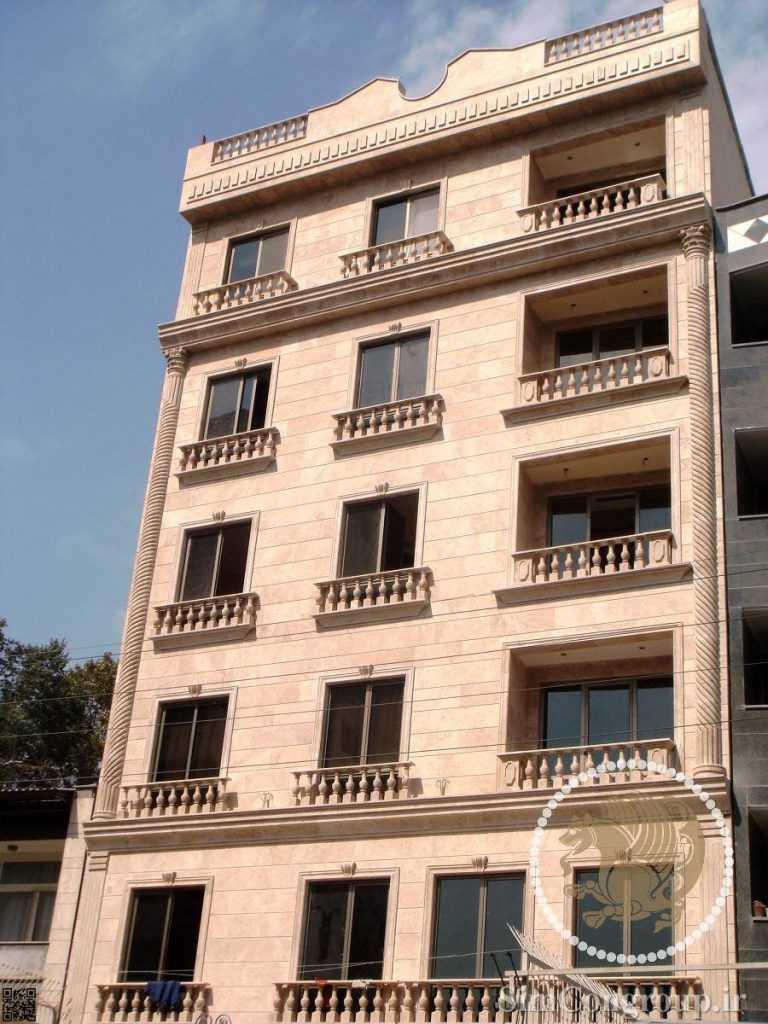 نمای سنگ تراورتن ساختمان