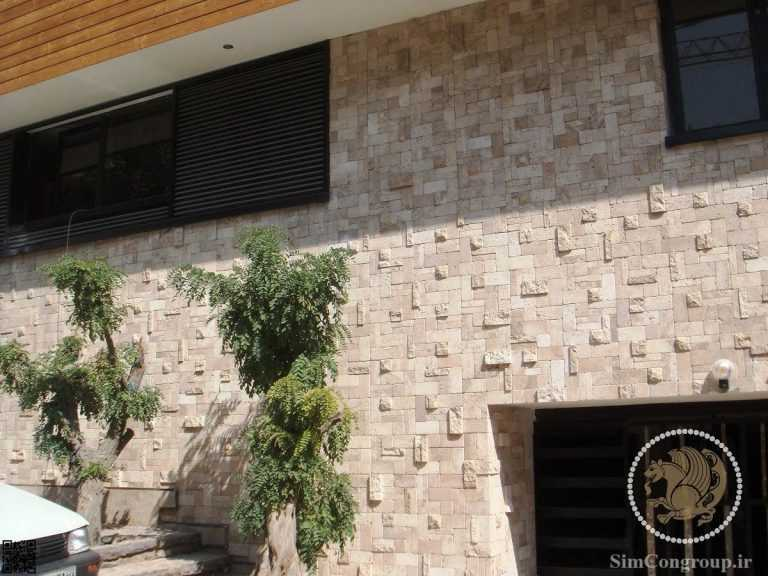 نمای سنگ دیوار ساختمان