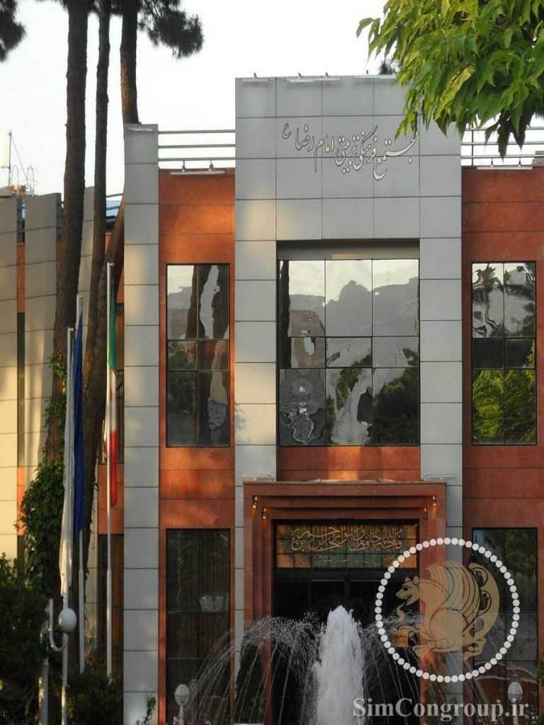 نما آلومینیومی ساختمان اداری