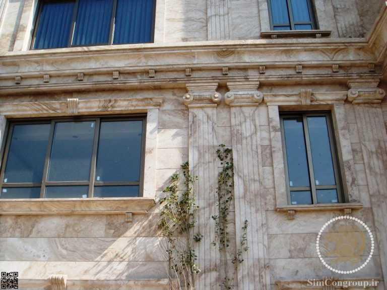 نما رومی مدرن ساختمان