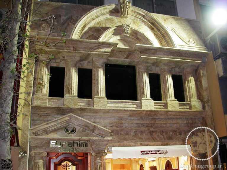 نما رومی مغازه