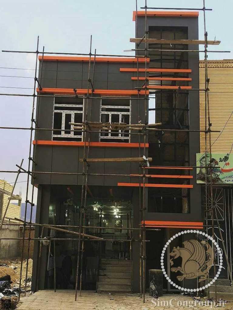 نما کامپوزیت ساختمان