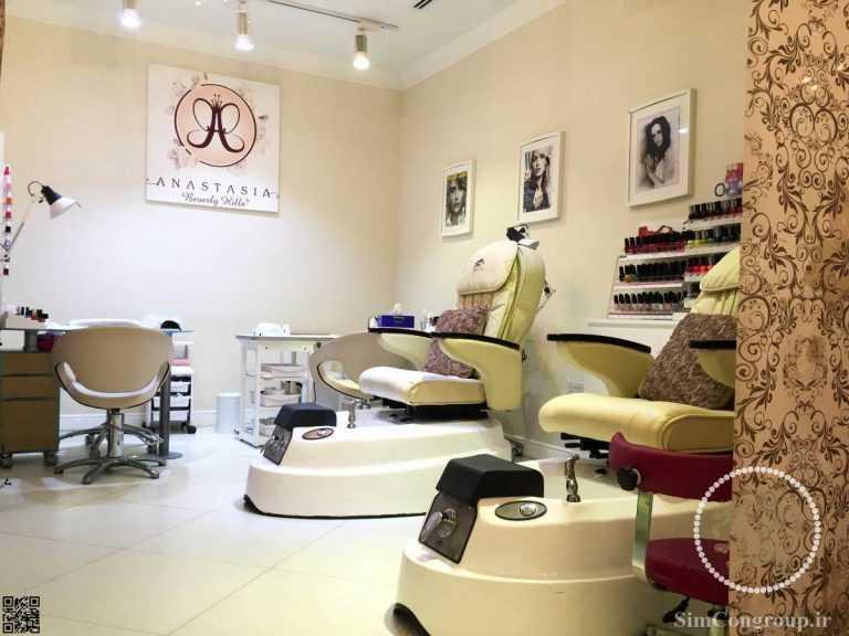 صندلی پدیکور آرایشگاه زنانه