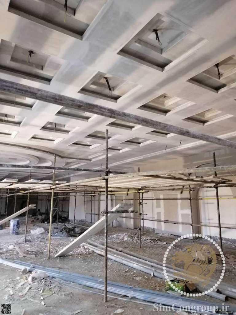 سقف کناف تالار