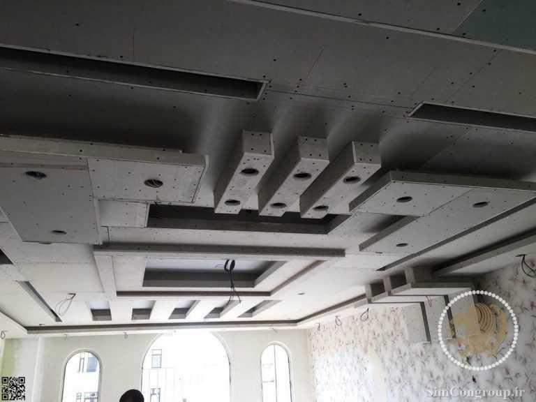 نصب کناف سقف پذیرایی
