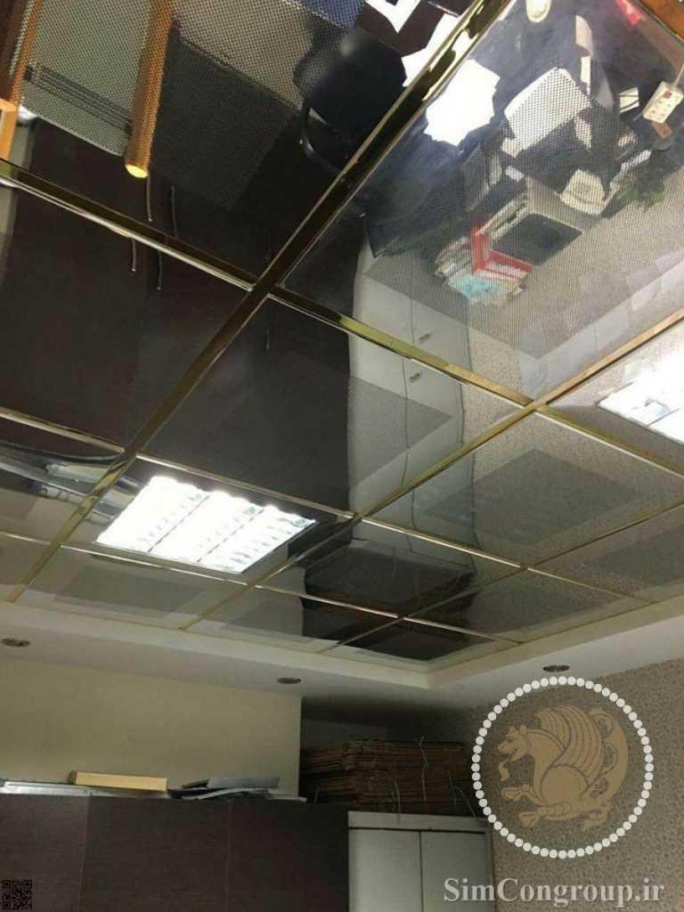 سقف کاذب استیل