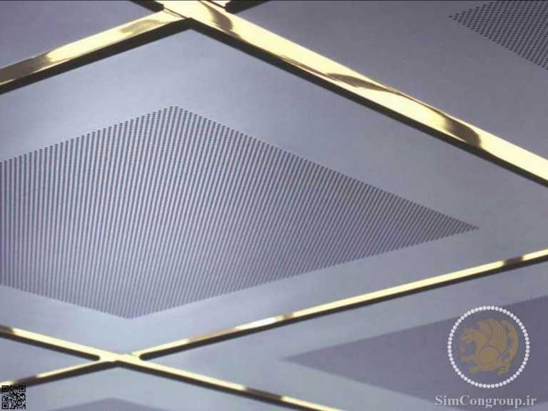 سقف کاذب شیک