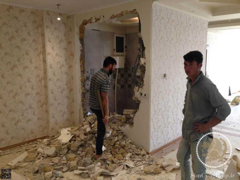 تخریب دیوار دستشویی