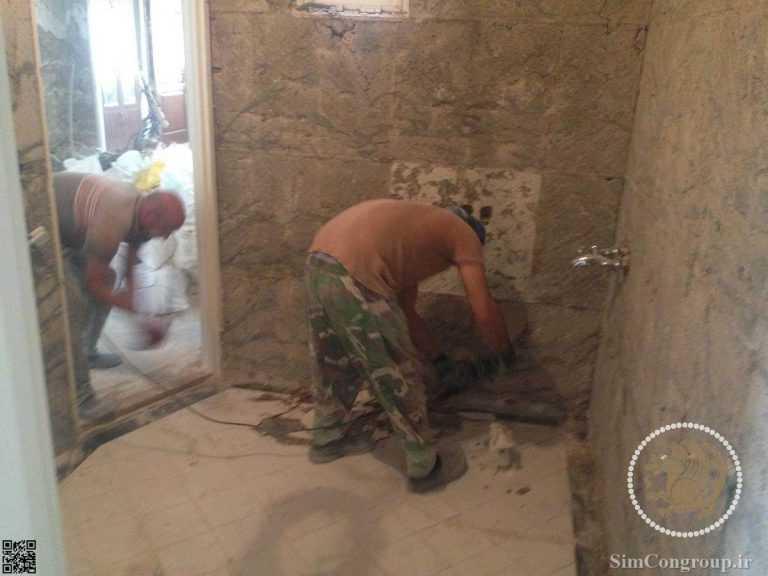 تخریب کف دستشویی
