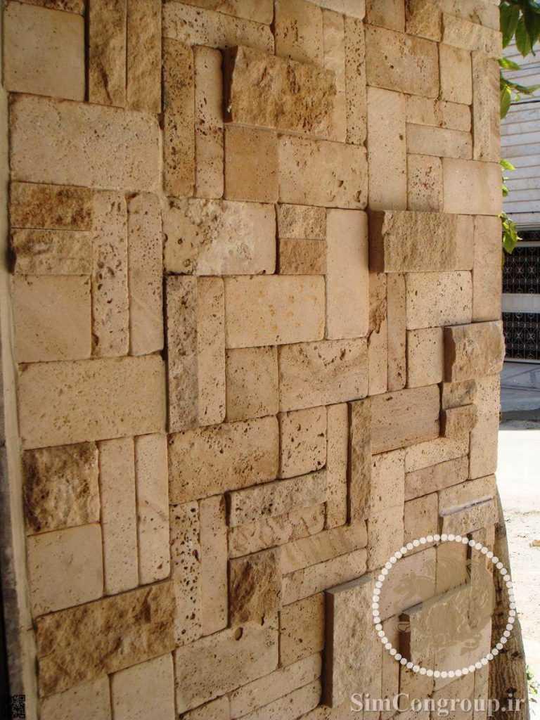 دیوار بافت سنگ ساختمانی