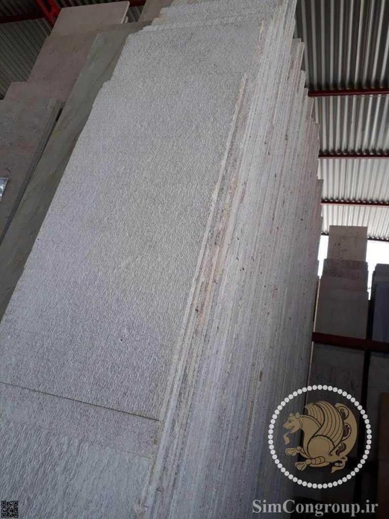 سنگ ساختمانی تیشه ای