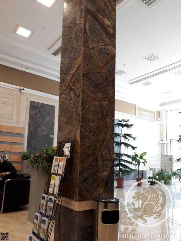 پوشش ستون با سنگ ساختمانی