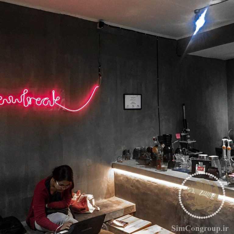 طراحی کافه مدرن