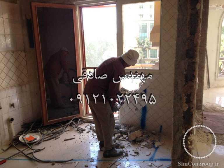 تخریب دیوار آشپزخانه