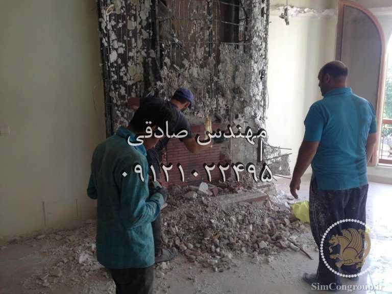 تخریب شومینه ساختمان