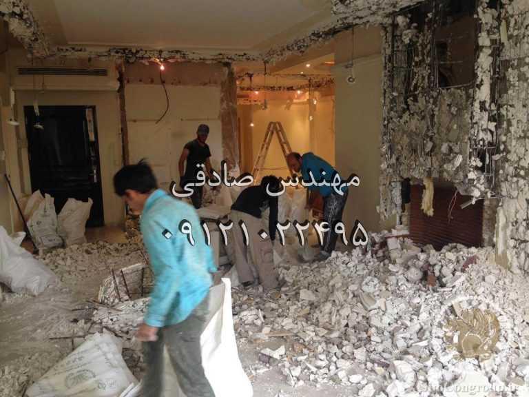 تخریب منزل
