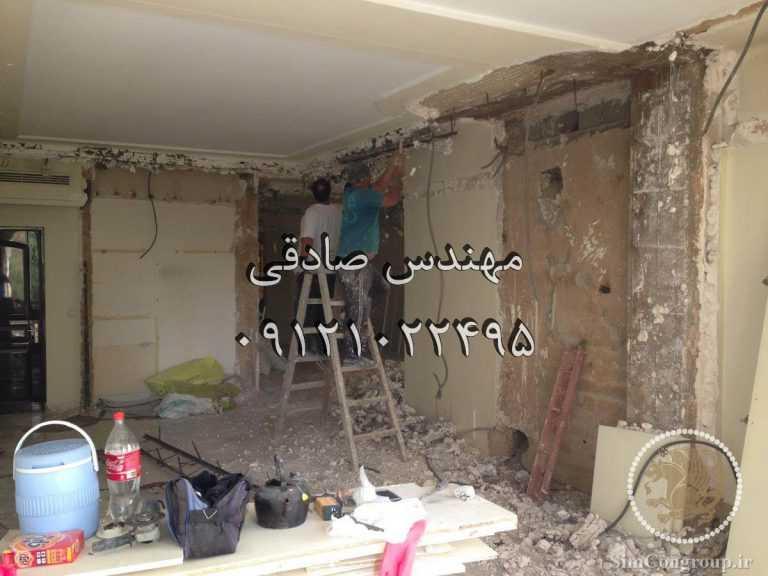 تخریب نور مخفی سقف