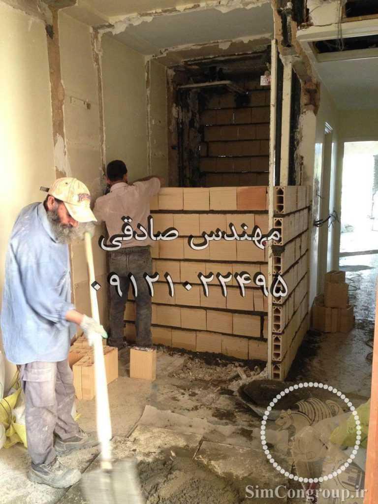تیغه کشی ساختمان